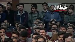 عباس آخوندی وزیر لیبرا...