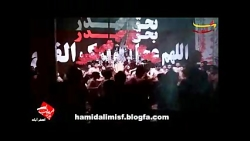 میکده جنون-نوای مداحان اصفهان