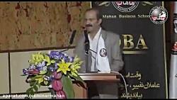 دکتر پرویز عطایی - دبیر...