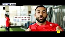 تیم ملی ایران آماده برا...