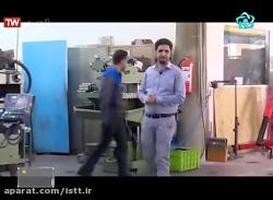 اصفهان امروز/بهیار صنع...