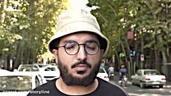 آلودگی صوتی در تهران!