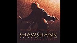 آهنگ Shawshank Prison از موسیق...