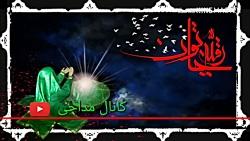 مداحی حاج محمود کریمی ش...