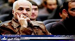 حسن عباسی محکوم به حبس ...