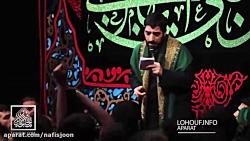 مداحی بی نظیر سید مجید ...