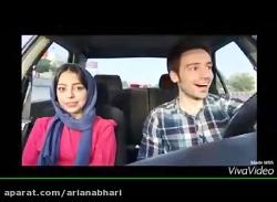 دابسمش های شاد ایرانی