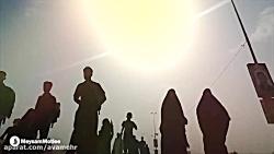 به هم رسانده خدا عراق و ایران را حب الحسین یجمعنا-نماهنگ-اربعین حسینی-میثم مطیعی