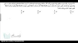 سوال 91 دفترچه اختصاصی ر...