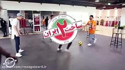 فوتبال بازی کردن رضاگل...