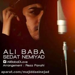 آهنگ علی بابا به نام صد...