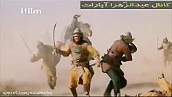 فیلم کامل اولین جنگ و ش...