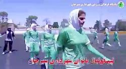 تیم فوتبال بانوان شهرد...