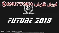 فلزیاب تهران 09917339200