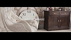 Shahram  Shahrouz - Bargard OFFICIAL VIDEO...