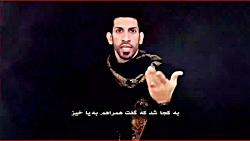 سید علی آل بوگدیمی (یاراعی الثار )
