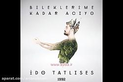 اهنگ ترکی بسیار زیبا ای...