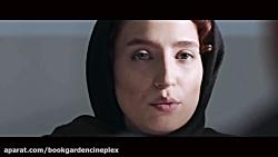 تیزر رسمی فیلم عجیب گرگ...