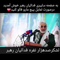 واکنش سپاه به تهدیدات ا...