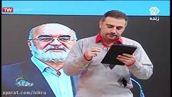 انتقاد تند مجری شبکه دو...