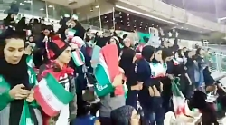 تصاویر ویدئویی از حضور بانوان در ورزشگاه آزادی برای تشویق تیم ملی در بازی تدارکا