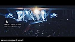 موزیک ویدیو عالی از بهن...