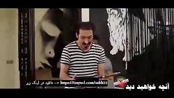 قسمت 21 ساخت ایران 2 (قسم...