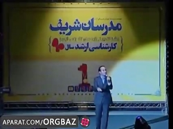 استندآپ کمدی حسن ریوند...