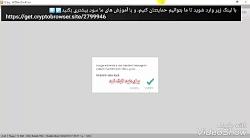 آموزش نصب و محیط کار نرم افزار کریپتوتب Cryptotab browser