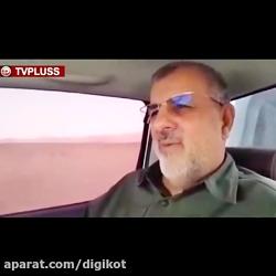 توضیحات سردار پاکپور ف...