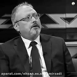 نظر جمال خاشقجی درباره بازداشت های بن سلمان