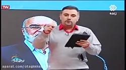 افشاگری از دزدی ها و اخ...