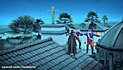انیمیشن سریالی «زورو» با دوبله فارسی - قسمت 3