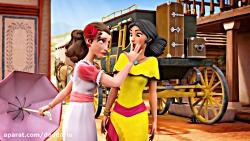 انیمیشن سریالی «زورو» با دوبله فارسی - قسمت 4