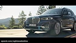 تیزر تبلیغی جذاب BMW X7