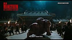 دانلود رایگان  فیلم Monstr...