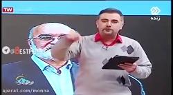 افشاگری مجری شبکه دو از...