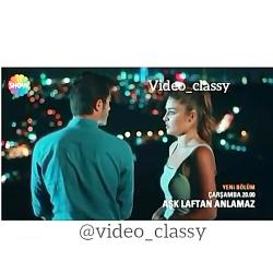 کلیپ عاشقانه فیلم ترکی