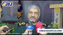 واکنش فرمانده سپاه به ر...