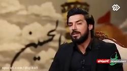 مداحی سید مهدی سید صالح...