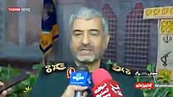 واکنش فرمانده کل سپاه ب...