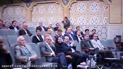 مجمع عمومی و انتخابات خ...