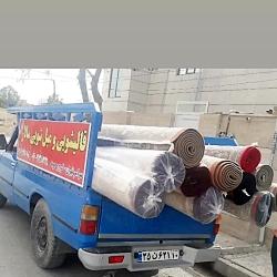 مبل شویی سالار ( در تهرا...