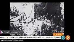 مستند «سینمای ایران»