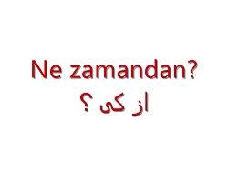 ادامه آموزش زبان تركی ا...
