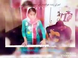 اجرای زنده  خواننده پاپ...