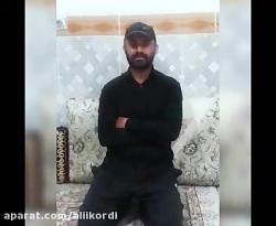 ایلام – آقای نصرت پور