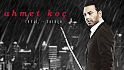 Ahmet Koç – Şiire Gazele (Official Audio)