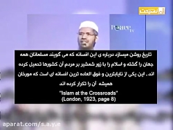 گسترش اسلام در دنیا