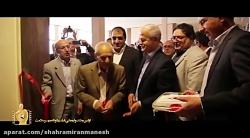 تیزر اولین جشنواره ملی ...